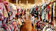 بیش از 90 درصد پوشاک کشور در واحدهای صنفی تولید می شود