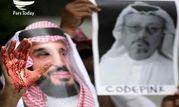 سعودی ها به قتل «جمال خاشقجی» اعتراف کردند