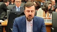 ضبط ۹۵۰ تن مواد مخدر و روانگردان توسط ایران