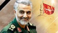 برگزاری مراسم یابود شهید سپهبد قاسم سلیمانی در هیات عمومی دیوان عدالت اداری