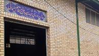 سالن ورزشی سرپلذهاب به نام سردار شهید حاج قاسم سلیمانی نامگذاری شد
