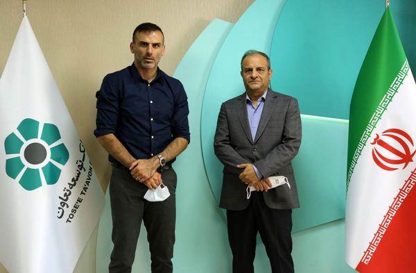 کاپیتان پرسپولیس به جمع مشتریان بانک توسعه تعاون پیوست