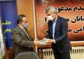 سرپرست استان کهکیلویه و بویراحمد بیمه دی منصوب شد