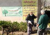 پایش میدانی شهرک شهرداری با حضور شهردار و مدیران منطقه21