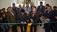 اولین گالری موزه بانک تجارت با رونمایی 15 تابلوی فاخر افتتاح شد