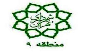 پاکبان های نمونه شهر تهران انتخاب شدند