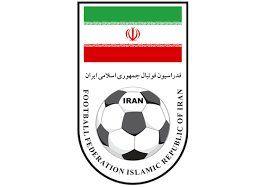 پیام فدراسیون فوتبال در پی شهادت سردار قاسم سلیمانی