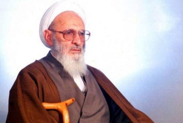 پیام تسلیت تولیت مسجد مقدس جمکران در پی درگذشت علامه حسن زاده آملی