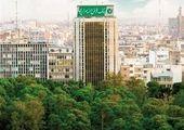 نقش خیّرین در تقویت منابع قرضالحسنه بانک مهر ایران