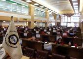 صادرات ۲۹ هزار تن قیر از مسیر بورس کالا