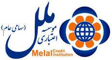 ایام و شعب کشیک موسسه اعتباری ملل در تعطیلات نوروز 1399