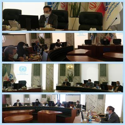 برگزاری اولین جلسه شورای سیاست گذاری بیست و هشتمین همایش ملی بیمه و توسعه