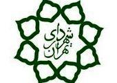 تجمع ۱۰۰۰نفری در منطقه۹ در روز شهادت حضرت فاطمه زهرا(س)