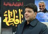 مراسم بزرگداشت سردار رشید اسلام حاج قاسم سلیمانی در بانک توسعه تعاون برگزار میشود