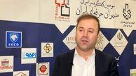 تندیس سومین کنگره مدیران حرفه ای ایران به عطاالله معروفخانی مدیرعامل فولاد هرمزگان اعطا شد