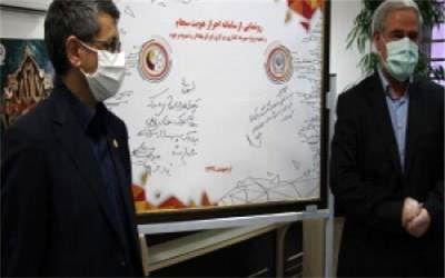 رونمایی از احراز هویت سجام در بانک سپه