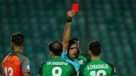اسامی داوران هفته 27 لیگ برتر فوتبال