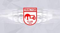 باشگاه تراکتورسازی محکوم شد