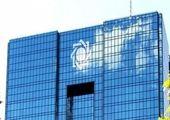 اخذ مجوز مرحله اول عملیات ارزی ملل از سوی بانک مرکزی