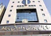 فرصت جدید بورس تهران برای ارتقای عضویت در WFE