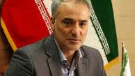 اجرای پروژه صورت وضعیت الکترونیک حوزه خدمات شهری در منطقه ۴ شهرداری تهران