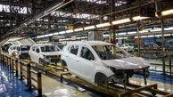 تشریح فرآیند قیمت گذاری خودرو توسط سازمان حمایت مصرفکنندگان