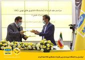 سایتهای G5 همراه اول در مشهد افتتاح میشود