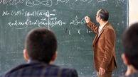 استخدام معلمان حق التدریس پس از اعلام سهمیه، اجرا می شود