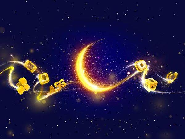 ایرانسل پیشنهادهای ویژه رمضان را اعلام کرد