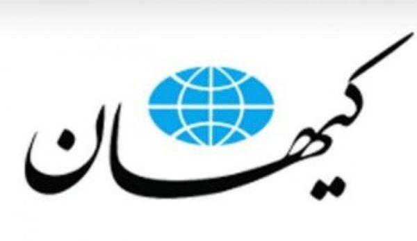 کنایه مهراب قاسمخانی به تیترهای روزنامه کیهان+عکس