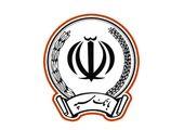 استخدام سردبیر خبرگزاری فارس از طریق نیازمندیهای همشهری+عکس