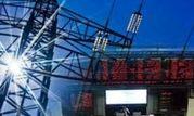 عرضه ۲۰ هزار کیلووات برق در بورس انرژی