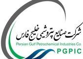 تلاش هلدینگ خلیج فارس در توسعه اجتماعی و فرهنگی مناطق همجوار صنعت پتروشیمی