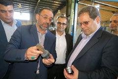ضرورت حمایت از معدن و صنایع معدنی در راستای تحقق اقتصاد مقاومتی