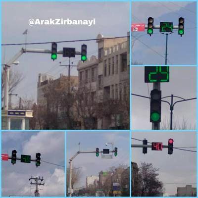 سرویس و بهسازی، چراغ های راهنمایی و رانندگی سطح شهر