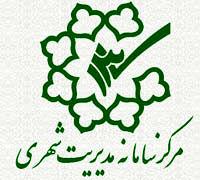 خدمات جدید در سامانه و اپلیکیشن «تهران من» برای مقابله با کرونا