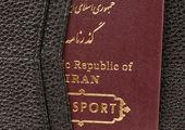 عدالت عمومی در سایهی دولت هوشمند ایرانی