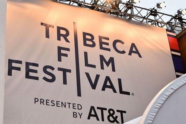 جشنواره فیلم ترایبکا ۲۰۲۰ عقب افتاد