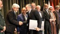 پنجمین همایش ملی مدیریت جهادی با تقدیر ازمدیران برتر برگزار شد