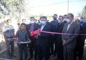 به مناسبت هفته دولت ۴ طرح آبیاری در شهرستان خنداب افتتاح شد