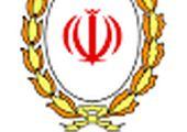 عرضه کارت اعتباری دیجیتالی بانک ملی ایران با توثیق سهام عدالت در عید غدیر خم