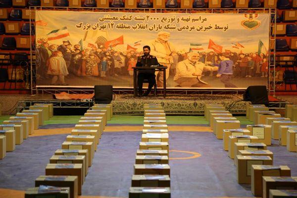 اختتامیه مراسم سالگرد شهادت سردار دلها در قلب طهران