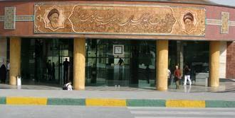 آمادگی شرکت بهره برداری متروی تهران و حومه به مناسبت یوم الله دوازدهم بهمن ۹۹